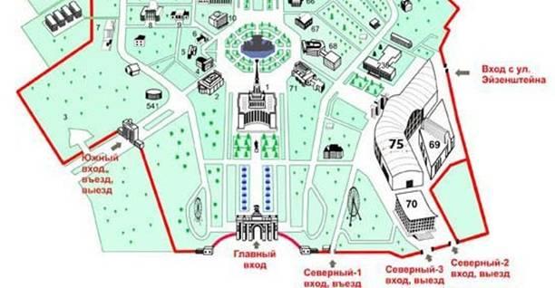 Место проведения: Москва, ВВЦ,